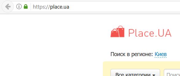 Безопасный режим сайта
