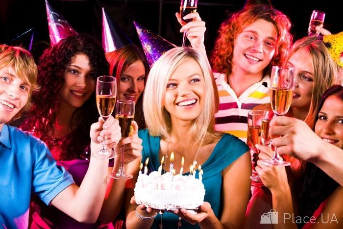 День рождения дома конкурсы взрослый