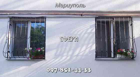 Металлические оконные решетки, изготовление и установка решеток. Маріуполь