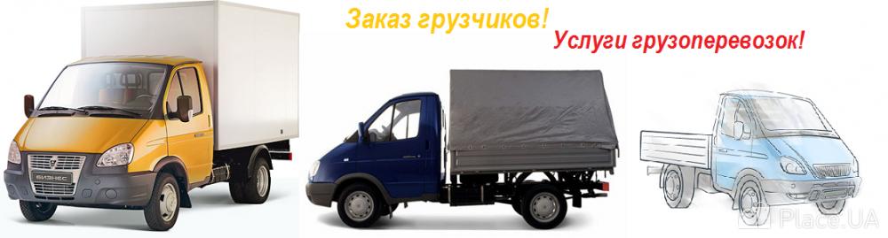 Доброе утро, новогоднее открытки грузоперевозки услуги грузчиков