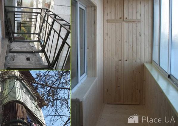 Бaлконы ремонт хaрьков проверенный сайт новейших иллюстраций.