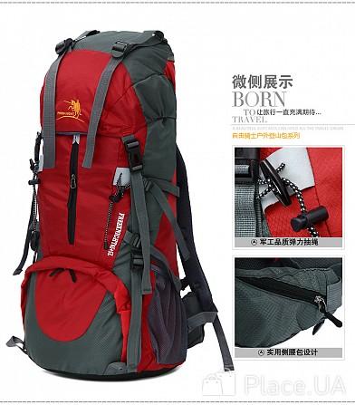 Продам рюкзак походный в харькове рюкзак тактический военный