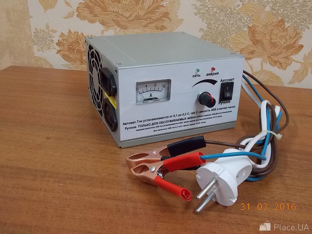 Зарядное устройство для автомобильного аккумулятора своими руками купить