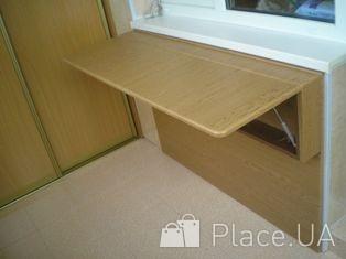 Откидной столик на балкон..