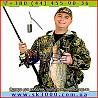 Одежда для рыбалки, охоты и отдыха от производителя Киев