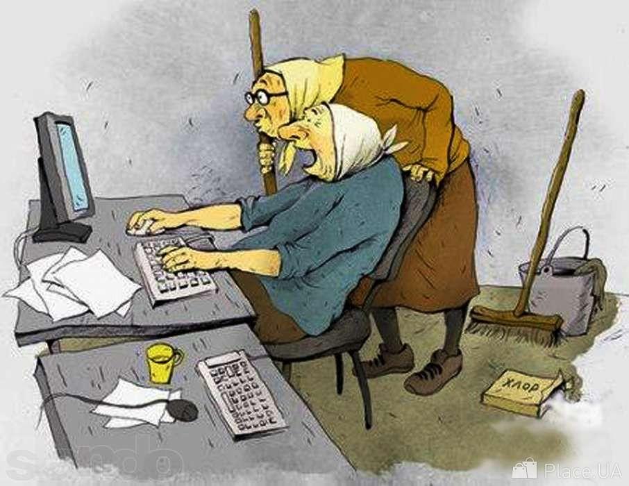 Смешные рисунок для офиса, урока открытка