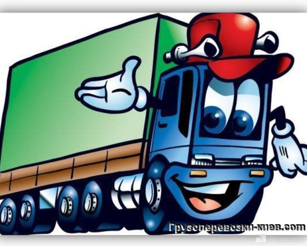 Прикольный рисунок грузовика