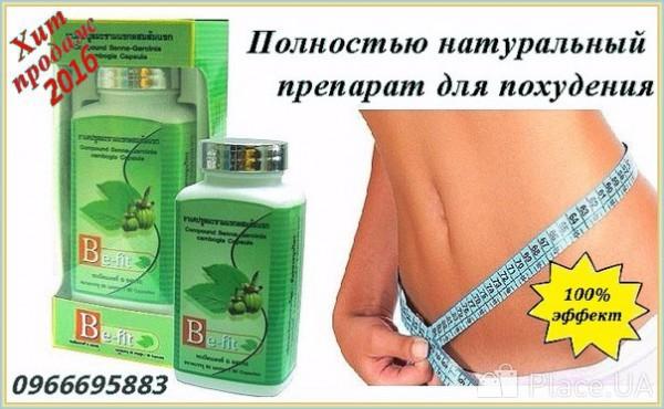 Новинки средств для похудения