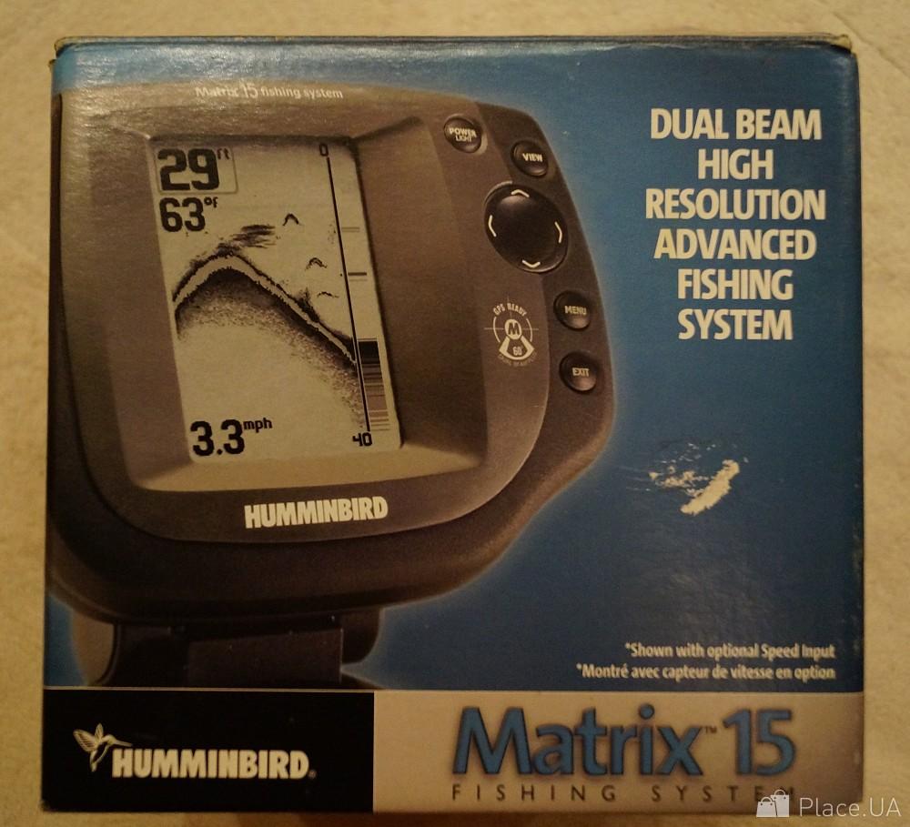 humminbird matrix 47 3d fishing system