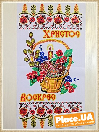 Печатные рушники оптом Тернопіль - зображення 1 a58b7b50830ce