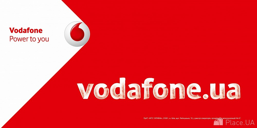 vodafone marketing Vodafone is a telecom company and mobile phone service provider and it welcomes everybody to use their technology this mobile phone company has targeted the.
