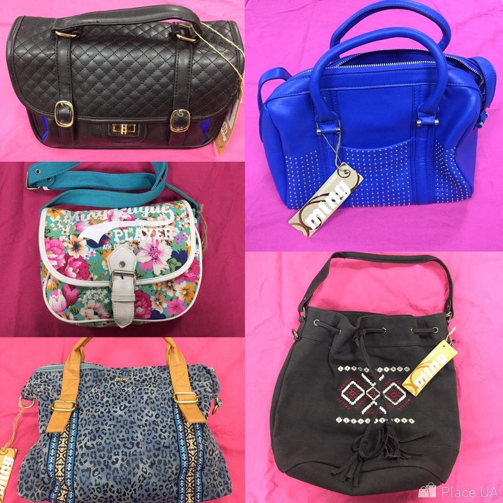 Стоки брендовой одежды сумки