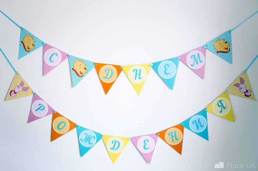 Как сделать гирлянды для день рождения ребенка