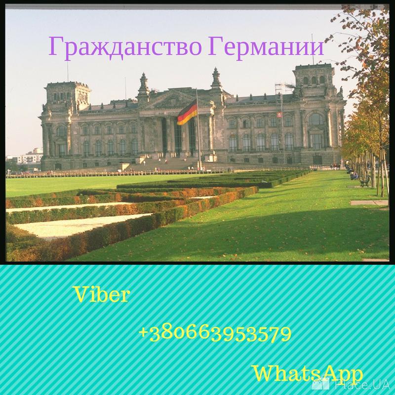 знакомства кагарлык киевская область