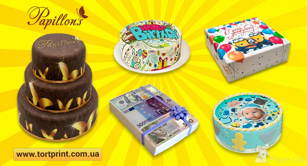 Съедобные картинки для торта купить харьков
