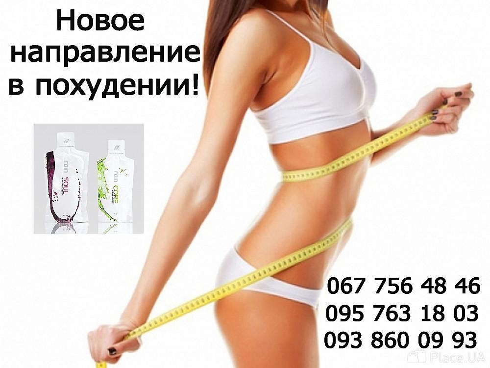 как высушить жир на животе у мужчин