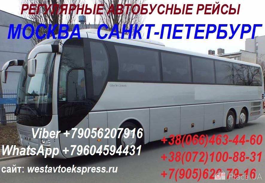 Автобусы в Германию  КудаЕду автобусные билеты на