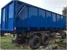 Тракторные прицепы Нтс-20 доставка из г.Орехов