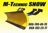 Снегоуборочная лопата МТЗ, ЮМЗ, Т-40, Т-150 Орехов