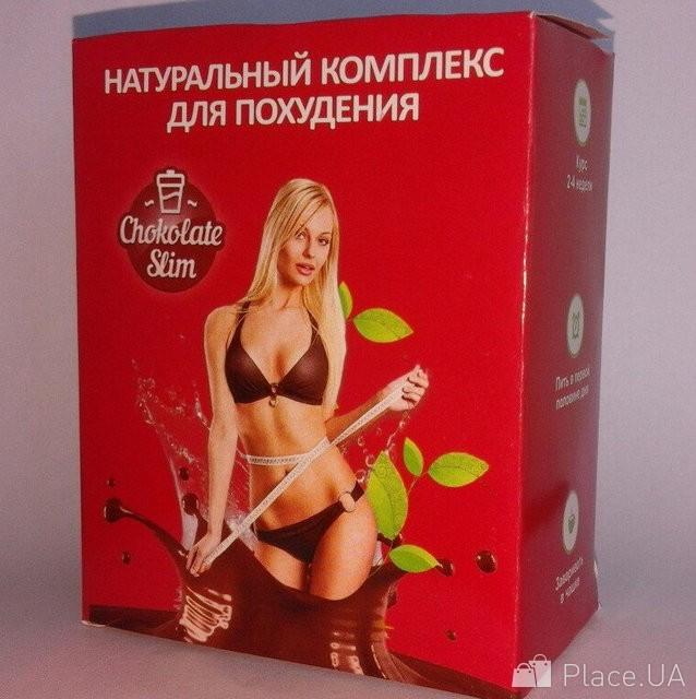 Chocolate Slim Для Похудения. Шоколад Слим для похудения