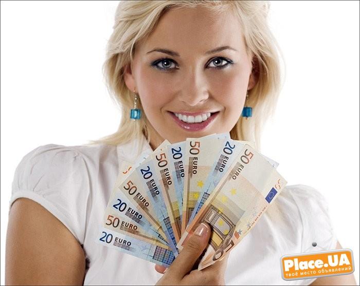 Конкурс на деньги для девушек
