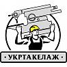 Такелажные работы Киев
