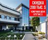 Продам 4 поверховий будинок, 850 кв.м Дніпро (Дніпропетровськ)