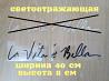 Наклейка на авто Жизнь прекрасна Черная доставка из г.Киев