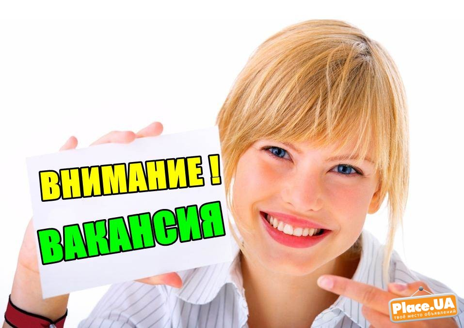 Днепропетровск работа удаленная на дому смотреть онлайн в фрилансеры hd