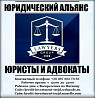 Выпуск Банковских Гарантий от ТОП 25/50 Европейских банков Одесса