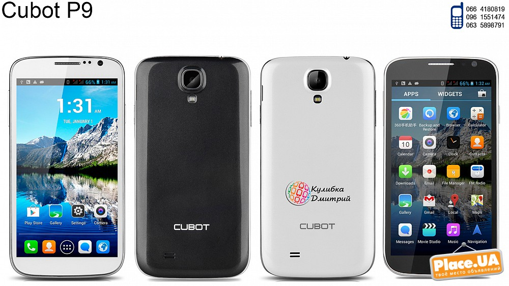 Cubot p9 user manual pdf