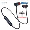 Беспроводные(безпроводные) наушники Bluetooth 5 часов доставка из г.Лисичанск