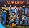 Ансамбль Apelsin /апельсин/ Эстония доставка из г.Винница