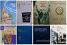 Продам книги разной тематики, дёшево доставка из г.Краматорск