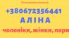 Electrolux — работа от 3200 зл/мес на завод по производству бытовой техники Дніпро (Дніпропетровськ)