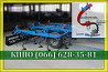 КППО 4 культиватор для сплошной обработки почвы прицепной с пружинными боронами доставка з м. Кропивницький (Кіровоград)