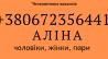 Рабочие на пивоваренный завод Дніпро (Дніпропетровськ)