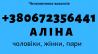 Упаковщик на склад детского питания от 12.8зл Дніпро (Дніпропетровськ)