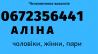 Упаковщик косметики DOVE мужчины/женщины/семейные пары в Лодзи Луганск