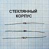 В широком ассортименте отечественные стабилитроны доставка з м. Одеса