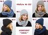 Зимний комплект, вязаная шапка и вязаный снуд, хомут доставка из г.Киев