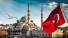 Турецкий язык, уроки любого уровня Одесса