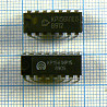 Продаются наборы КМОП микросхем серии 1561 доставка з м. Одеса