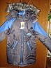 Распродажа-- зимняя куртка на мальчика 122р. доставка з м. Харків