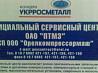 Компрессор винтовой Нв-10/0, 7 доставка з м. Полтава