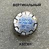 Продаются Ksd301 - нормально замкнутые термостаты доставка з м. Одеса