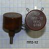 Продаются проволочные переменные резисторы ППБ доставка з м. Одеса