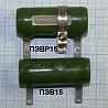 Продаются остеклованные проволочные резисторы Пэв15…пэв100 вт, Пэвр15…пэвр100 вт доставка з м. Одеса