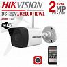 Видеонаблюдения, IP, відеонагляд, Hikvision, камера Wi-fi доставка з м. Чернівці