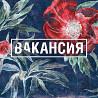 Администратор в офис (без опыта) Київ